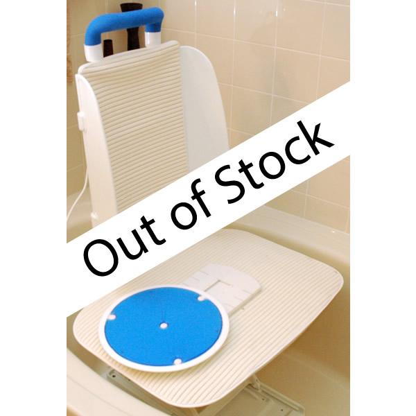 AmeriGlide Shower Roll-In Conversion Kit | Walk-In Bathtubs